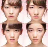 AKB48「Green Flash」通常盤Type-A(左上から時計回りに小嶋陽菜、柏木由紀、松井珠理奈、宮脇咲良)