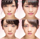 AKB48「Green Flash」通常盤Type-N(左上から時計回りに指原莉乃、横山由依、木崎ゆりあ、生駒里奈)