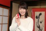 3月18日にソロDVD『ゆいはんの夏休み〜京都いろどり日記〜』を発売 (C)oricon ME inc.