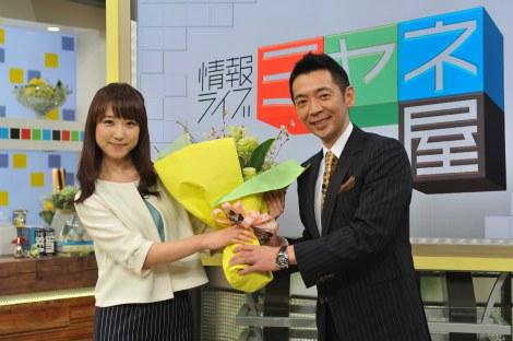『情報ライブ ミヤネ屋』のMCを卒業する川田裕美アナ、メインMCの宮根誠司(C)読売テレビ