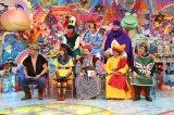 「ドラゴンクエスト芸人」はvol.33に収録(C)2015テレビ朝日