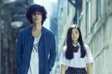 映画初主演を務めるRADWIMPSの野田洋次郎と共演の杉咲花(C)2015 「トイレのピエタ」製作委員会