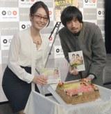 映画『鬼灯さん家のアネキ』ブルーレイ&DVD発売記念イベントに出席した(左から)谷桃子、今泉力哉監督 (C)ORICON NewS inc.