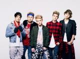 米5人組ボーイズグループAfter Romeoが4月1日に1stアルバムを発売