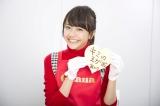 心を込めてチョコメッセージを作成した松井愛莉