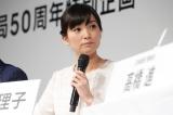 開局50周年特別企画『テレビ東京ビジネスフォーラム2015』の模様を2月22日に系列各局で放送決定。写真は『ワールドビジネスサテライト』の大江麻理子キャスター(C)テレビ東京