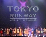 最新トレンドファッションで観客を魅了した『東京ランウェイ 2015 S/S』が閉幕(撮影:片山よしお)