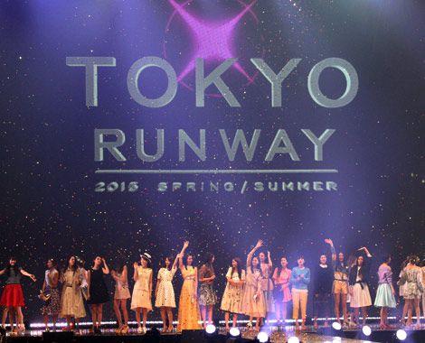 サムネイル 最新トレンドファッションで観客を魅了した『東京ランウェイ 2015 S/S』が閉幕(撮影:片山よしお)