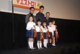 映画『マエストロ!』大ヒット御礼イベントに登壇した(左から)小林聖太郎監督、松坂桃李、西田敏行と、ちびっ子バイオリニスト (C)ORICON NewS inc.