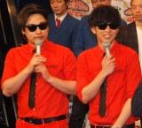 阪・東京公演のチケットが約1分で完売となった8.6秒バズーカー(左から)はまやねん、田中シングル (C)ORICON NewS inc.