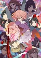 アニメ『境界の彼方』(C) Nagomu Torii・Kyoto Animation/ProjectBB