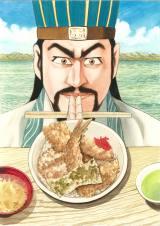 原作漫画『食の軍師』メインイラスト(C)久住昌之・和泉晴紀/日本文芸社