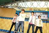 3月25日発売の1stシングル「コーヒーが飲めません」でデビューするM!LK