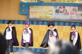 3月18日発売の1stシングル「MAGiC SPELL〜かけちゃうぞ!ぴっぴっぴっ〜」でデビューするMAGiC BOYZ