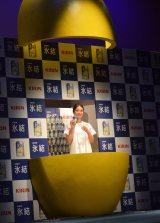 巨大レモンから登場した武井咲