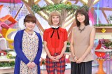 MBS・TBS系生情報番組『知っとこ!』MC陣(左から)柳原可奈子、松嶋尚美、富岡佳子(C)MBS
