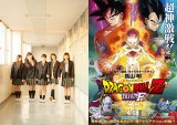ももいろクローバーZが映画『ドラゴンボールZ 復活の「F」』主題歌を4月29日に発売 (C)バードスタジオ/集英社 (C)「2015 ドラゴンボールZ」製作委員会