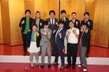 『第45回 NHK上方漫才コンテスト』グループ分け抽選取材会に出席した(前列左から)ゆりやんレトリィバァ、タナからイケダ、インディアンス(後列左から)バンビ−ノ、プリマ旦那、アキナ (C)NHK