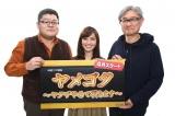 大島優子が「足抜けコール」係の女刑事を演じる『ヤメゴク〜ヤクザやめて頂きます〜』(C)TBS