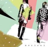morioniデビューシングル「サヨナラは歩き出す」(2月18日発売)