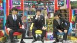 2月17日放送、フジテレビ系『あなたの知るかもしれない世界6』MCはネプチューン(左から)原田泰造、堀内健、名倉潤