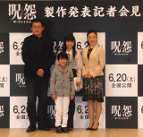 (左から)落合正幸監督、小林颯、平愛梨、最所美咲 (C)ORICON NewS inc.