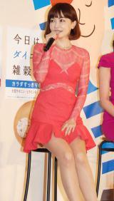 『今日は、キレイな雑穀ごはん』新商品発表会に出席した平子理沙 (C)ORICON NewS inc.