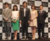 (左から)千葉雄大、藤本泉、小出恵介、倉科カナ、ラサール石井 (C)ORICON NewS inc.