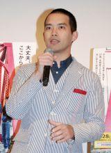 映画『サムライフ』プレミアム試写舞台あいさつに出席した三浦貴大 (C)ORICON NewS inc.