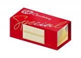 北海道をイメージした新フレーバー『キットカット ショコラトリー スペシャル バター』