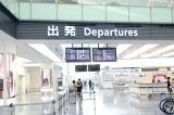 海外留学を成功させるカギは「事前の勉強」