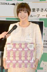 1億円を抱える篠田麻里子 (C)ORICON NewS inc.