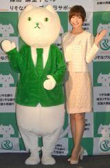 『りそな銀行オフィシャルサポーター』就任報告会に出席した(左から)りそにゃ、篠田麻里子 (C)ORICON NewS inc.