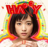 SPECIAL HAPPY盤(初回限定CD+DVD)