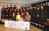 東京・国分寺第三中学校合唱部をサプライズ訪問した (C)ORICON NewS inc.