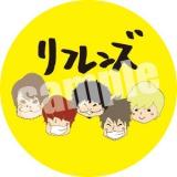 先着特典の缶バッチデザイン(その他対象店)
