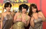 イベントに出席した(左から)小島みなみ、上原亜衣、白石茉莉奈 (C)ORICON NewS inc.