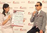 『ブラタモリ』の会見に出席した(左から)桑子真帆アナウンサー、タモリ (C)ORICON NewS inc.