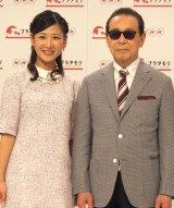 (左から)桑子真帆アナウンサー、タモリ (C)ORICON NewS inc.