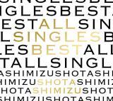 清水翔太初のベストアルバム『ALL SINGLES BEST』初回限定盤