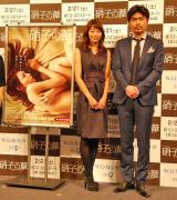 完成披露試写会イベントに出席した(左)相武紗季と小澤征悦 (C)ORICON NewS inc.