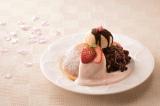 『桜とあずきのパンケーキ』(税込599円)