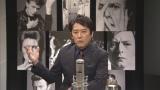 「変化し続けても決してブレない。それがデヴィッド・ボウイです」と坂上(C)NHK