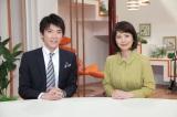 2月26日に放送8000回を迎えるテレビ東京の生活情報番組『L4YOU!』(左から)板垣龍佑アナウンサー、草野満代(C)テレビ東京