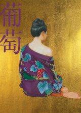 サザンオールスターズ約10年ぶりのオリジナルアルバム『葡萄』完全生産限定盤A