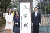映画『振り子』よりセーラー服の松井珠理奈