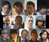 仲間由紀恵(左上)らが映画『天空の蜂』に出演 (C)2015「天空の蜂」製作委員会