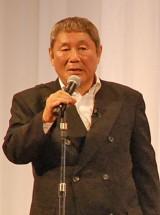 授賞式で宮沢りえを絶賛した審査委員長ビートたけし (C)ORICON NewS inc.