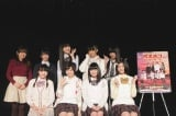 ドラマ『甲殻不動戦記 ロボサン』Blu-ray&DVD発売記念イベントに出席した私立恵比寿中学と、司会を務めた紺野あさ美アナウンサー。(C)「ロボサン」製作委員会