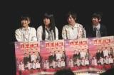 イベントでは、ドラマを振り返るトークも行われ、メンバーたちが撮影時を振り返った。(C)「ロボサン」製作委員会